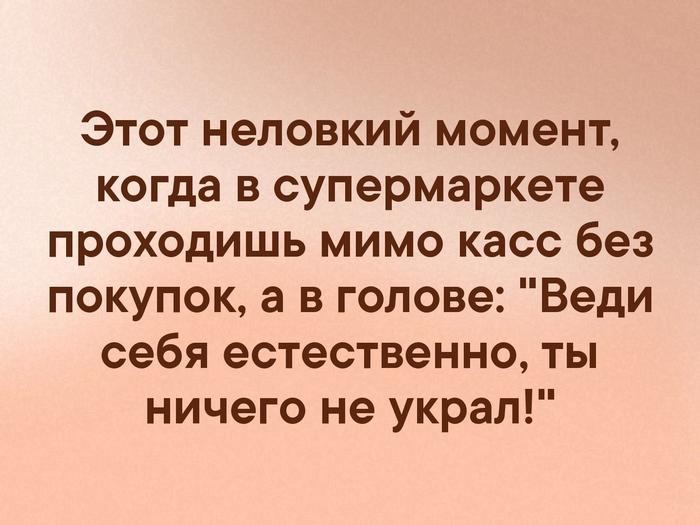Вот и у меня так Интернет, Картинка с текстом, Вконтакте, Магазин