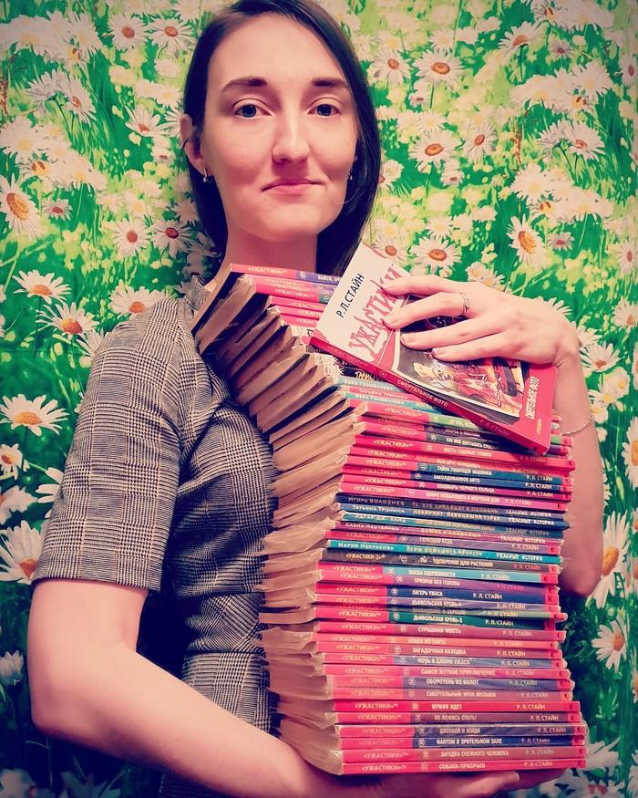 В топку скучные сны Книги, Чтение, Отзывы о книгах