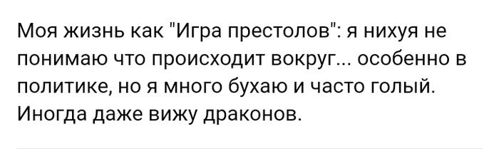 Как-то так 305... Форум, Скриншот, Подборка, Вконтакте, Всякая чушь, Как- то так, Staruxa111, Длиннопост