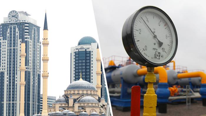 Генпрокуратура против списания 9 млрд долгов за газ в Чечне Новости, Россия, Чечня, Газ, Долг, Генпрокуратура