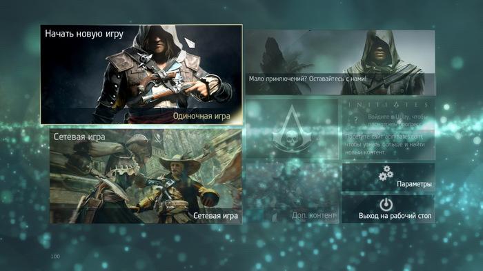 Assassins Creed: Black Flag... Assassins Creed IV: Black Flag, Компьютерные игры, Ic обзор, Длиннопост, Action