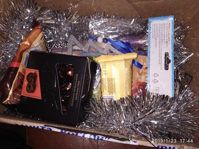 Подарок Путешественник. Обмен подарками, Новогодний обмен подарками, Отчет по обмену подарками, Тайный Санта, Длиннопост, Кот