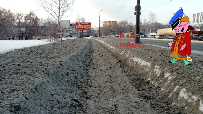 В Ижевске почистили одну из центральных улиц города