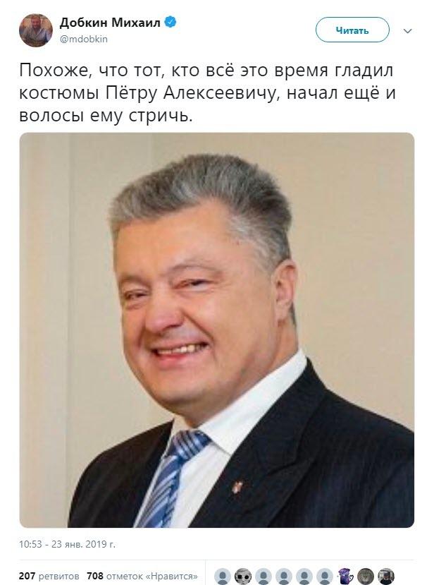 Надо, что бы тот кто ему волосы стрижет и костюмы гладит - лечить его начал) Порошенко, Политика, Стрижка, Украина