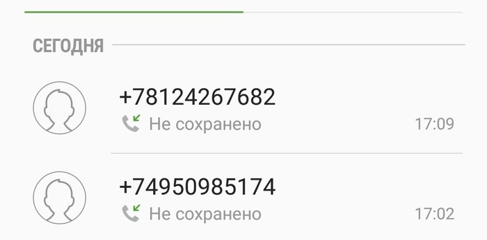 Как я сохранила свои 57 рублей Мошенники, Телефонные мошенники