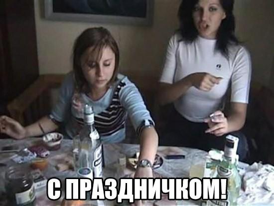 Всех студентов с праздником!!!)))