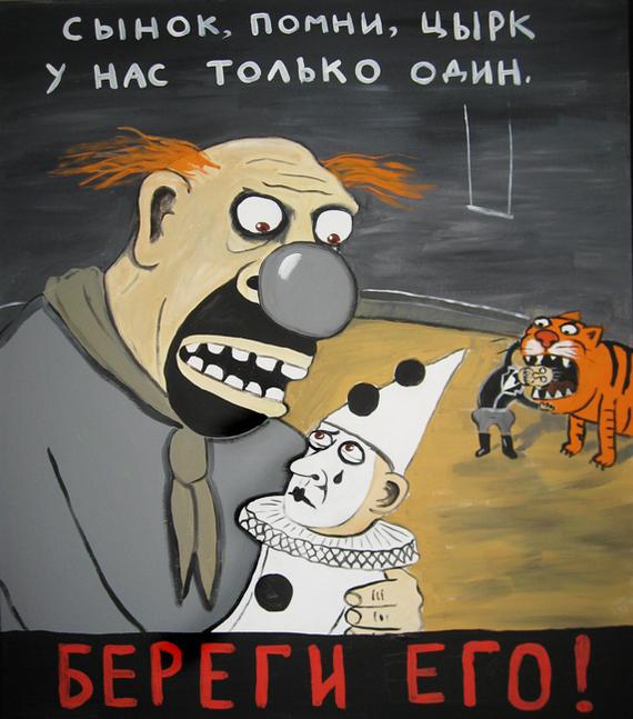 Телевизионная реальность Россия, Телевидение, Политика