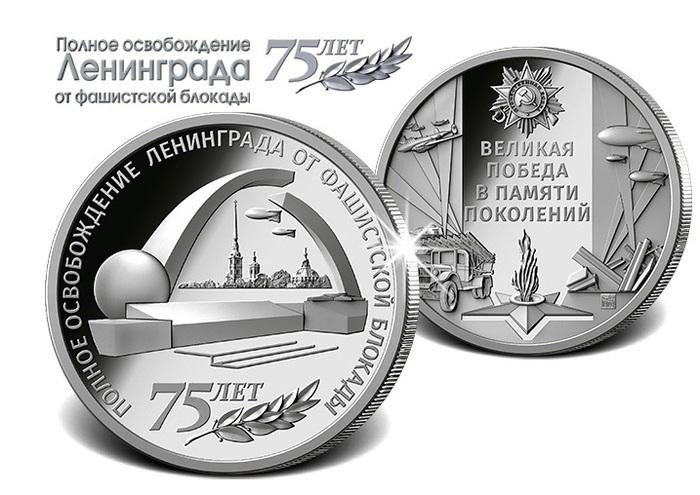 Центральный банк России vs. коммерсанты (о монетах РФ) Монета, Дизайн, Коммерция, Центральный банк