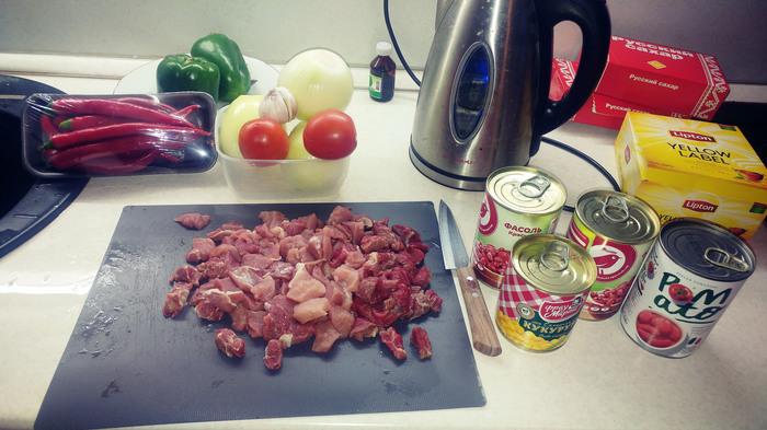 Рецепт жареного супа от мексиканского Бати. (Но это не точно) Батин суп, Чили, Рецепт, Кулинария, Юмор, Длиннопост