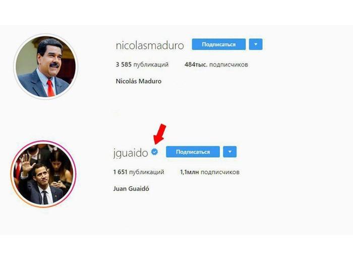 Инстаграм верификация Instagram, Венесуэла, Президент, Троллинг