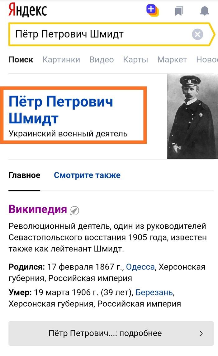 История Российской империи Политика, История, Россия, Украина, Флот, Революция