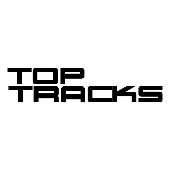 Соберём свой топ треков?!) по версии Пикабушников! Комьюнити, Топ, Музыка, Звездные треки