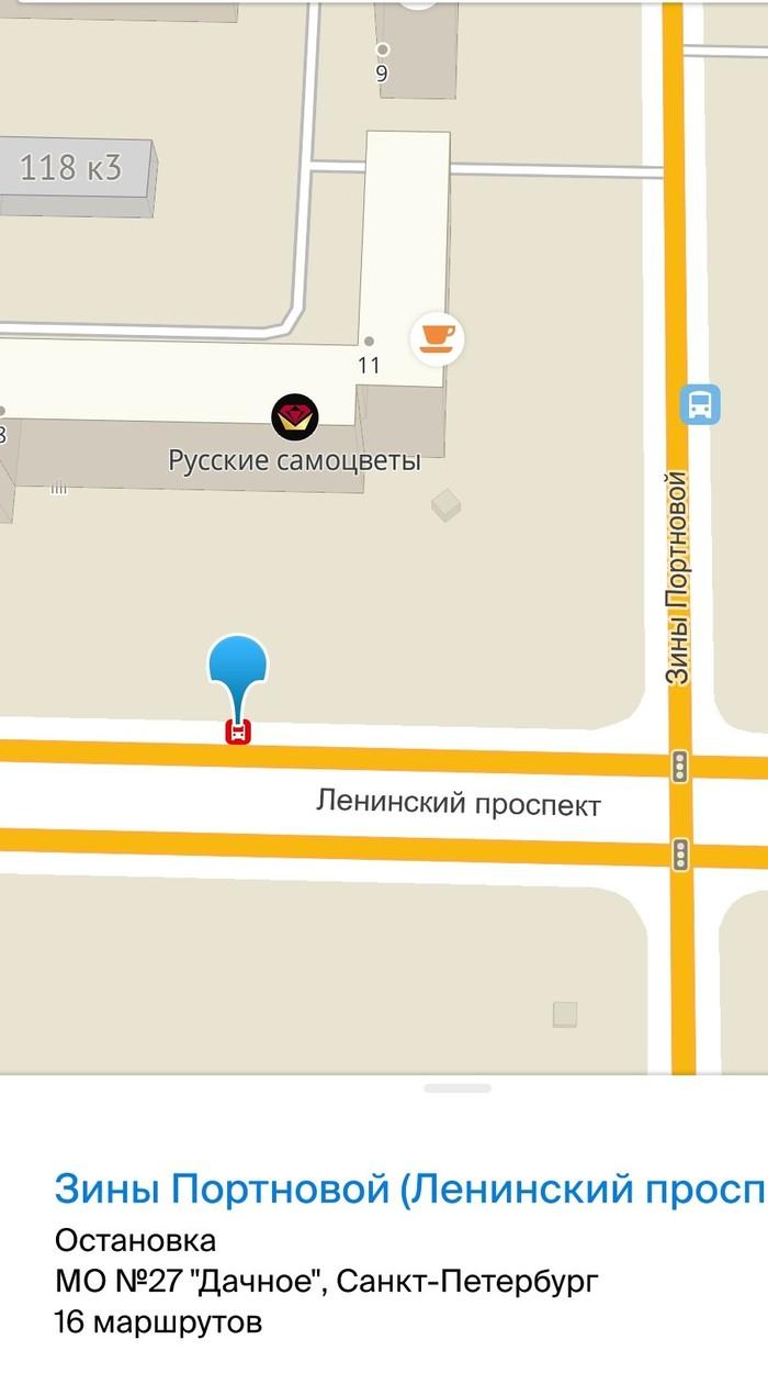 Держитесь крепче! Санкт-Петербург, Остановка, Автобус, Нападение, Кража, Ленинский проспект, Длиннопост, Ограбление, Негатив