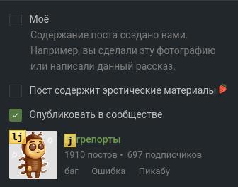 Подсказки в qutebrowser Баг, Пикабу, Linux, Браузер, Длиннопост