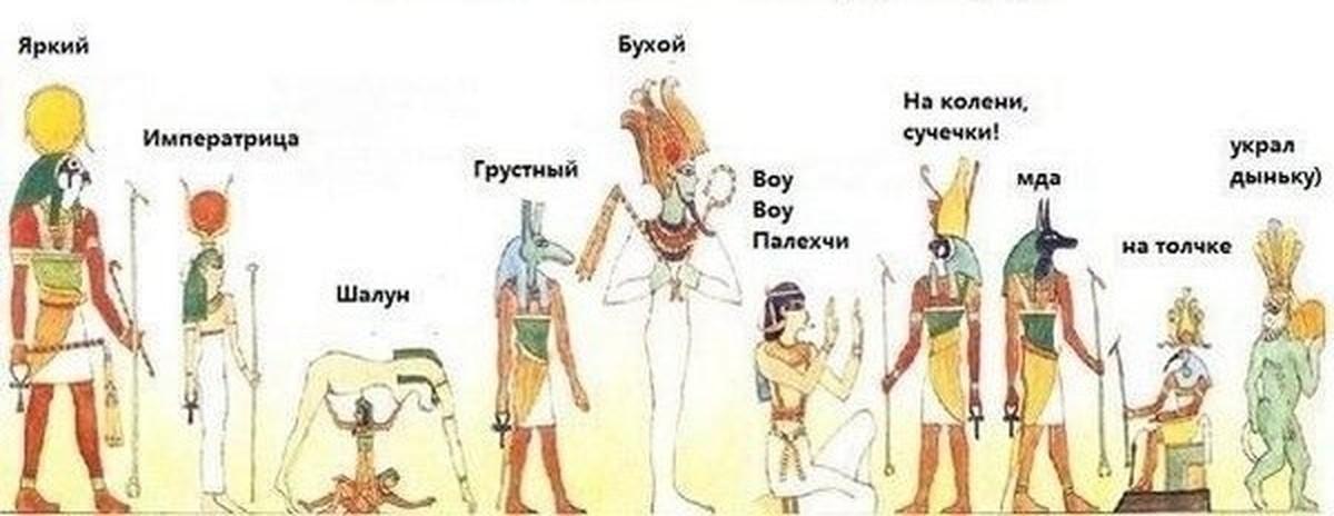 боги древнего египта картинки и имена его