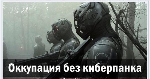 Оккупация без киберпанка Украина, Оккупация, Не киберпанк, Реальность, Что дальше?, Текст, Длиннопост, Политика