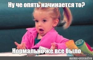Суд Киева запретил гражданке США Супрун выполнять обязанности министра Украина, Ульяна Супрун, Министр здравоохранения, Политика, Длиннопост
