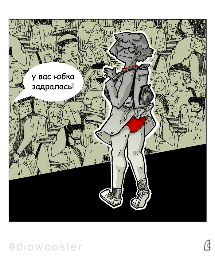 Провал Diowooster, Комиксы, Авторский комикс, Провал, Длиннопост