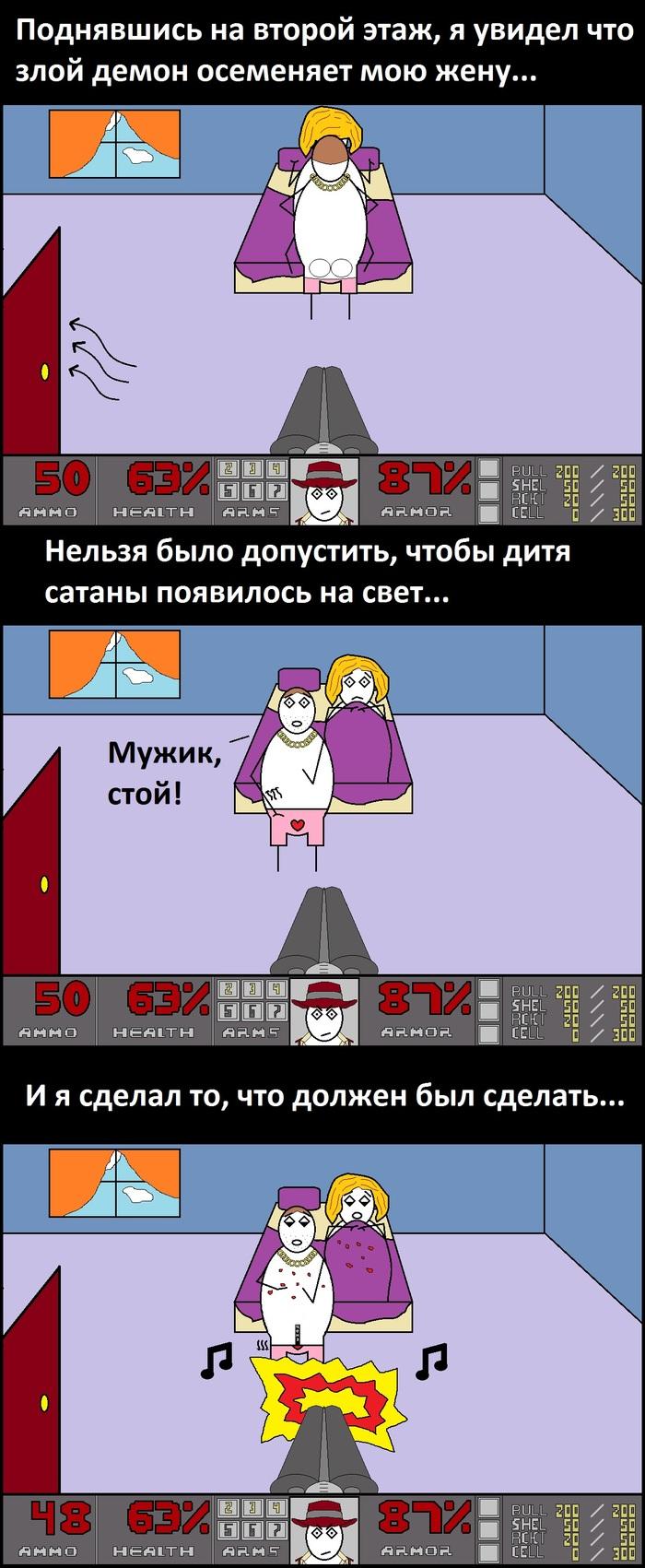 Адвокатская Doom, Геймеры, Длиннопост, Cynicmansion, Комиксы