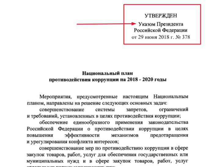Вот это поворот....! Законопроект, Минюст, Новости, Видео, Длиннопост