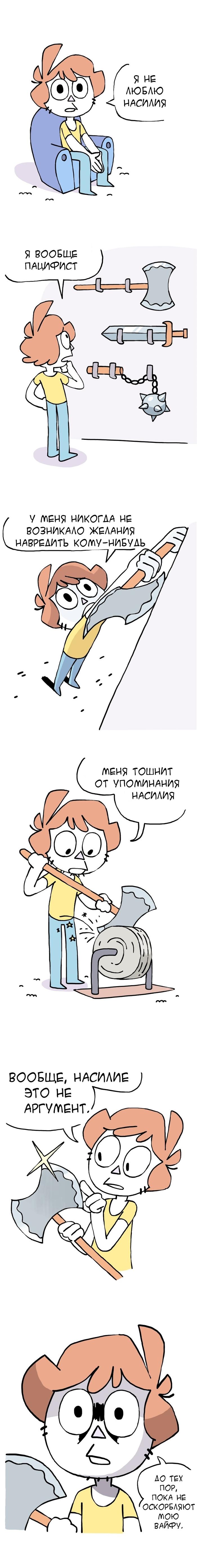 Пацифизм Комиксы, Owlturd, Bluechair, Аниме, Длиннопост