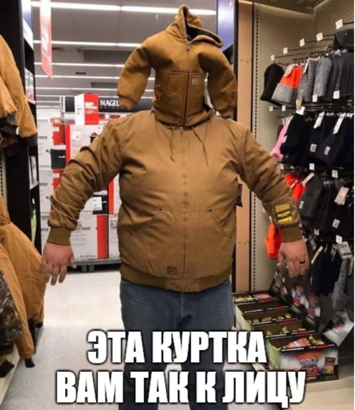 Мем #11