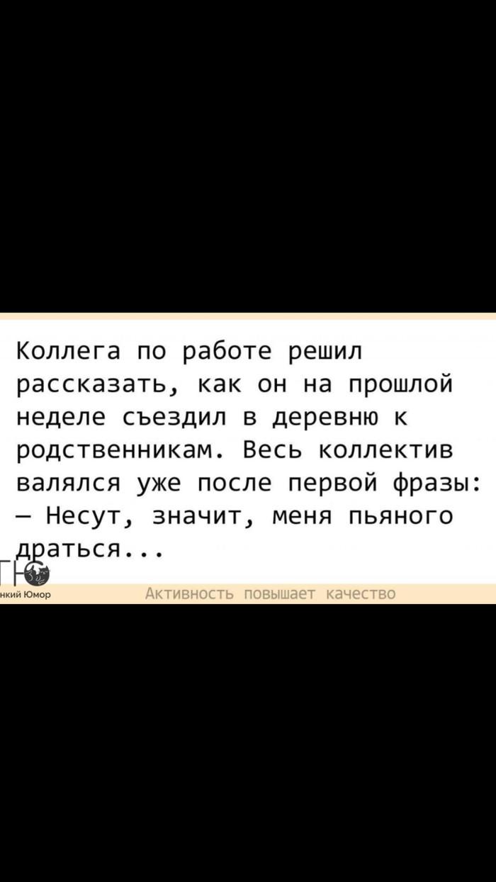 Стырено с вк Юмор, Вконтакте
