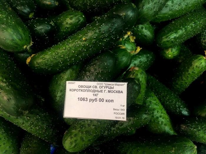 Наши цены Цены на продукты, Удивление, Камчатка