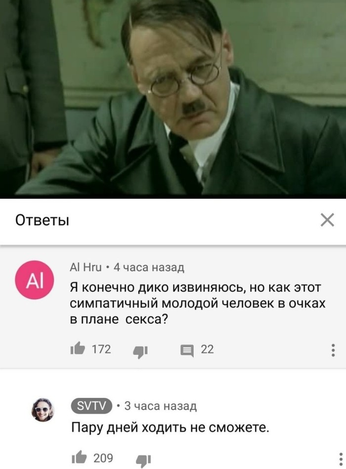 Интересные подробности Адольф Гитлер, Гэнгбэнг, Польша, Комментарии