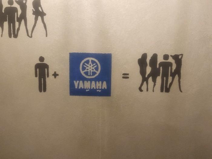 В туалете одного бара) Туалетный юмор, Мотоциклы, Yamaha, Honda, Harley-Davidson, Triumph, BMW, Длиннопост