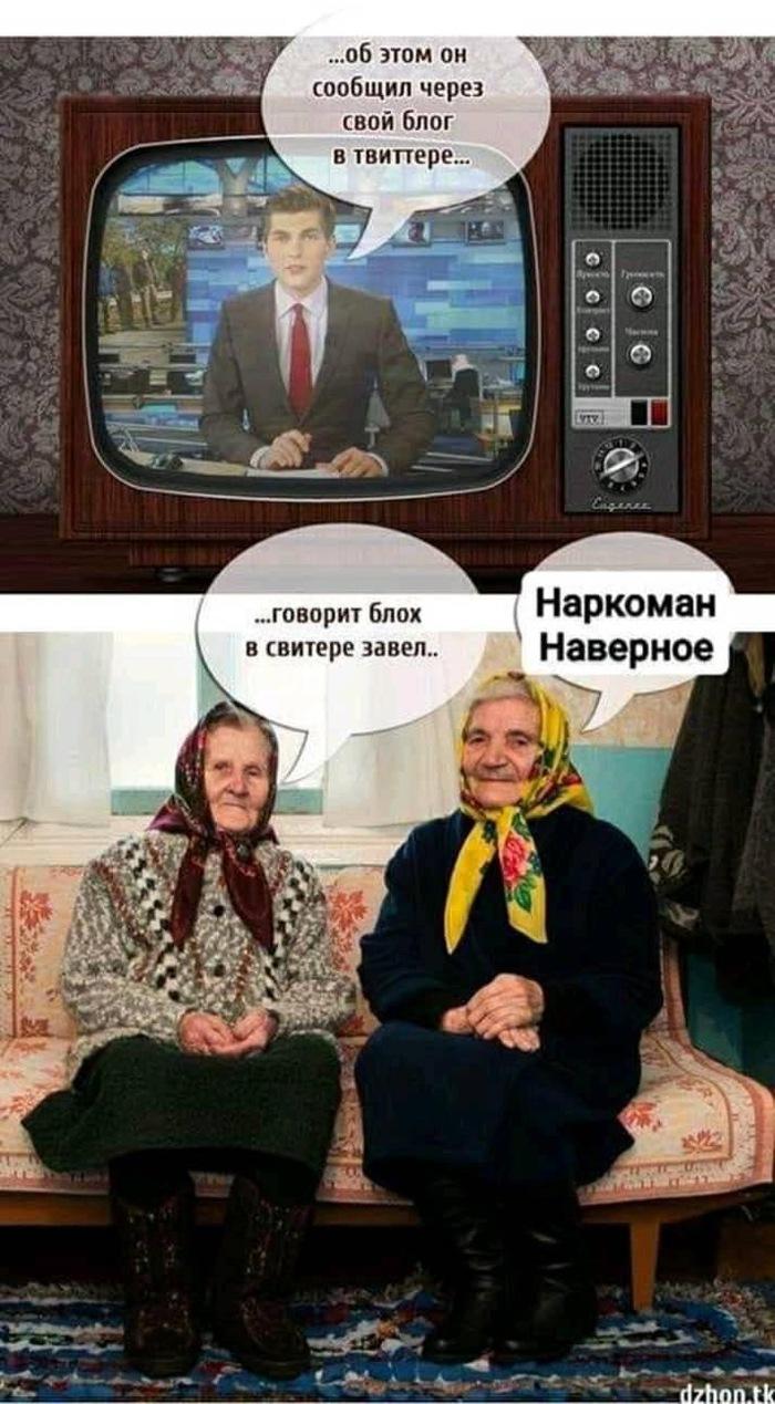"""Гончарук запустив щотижневий відеоблог """"Чашка прем'єра"""" - Цензор.НЕТ 1311"""