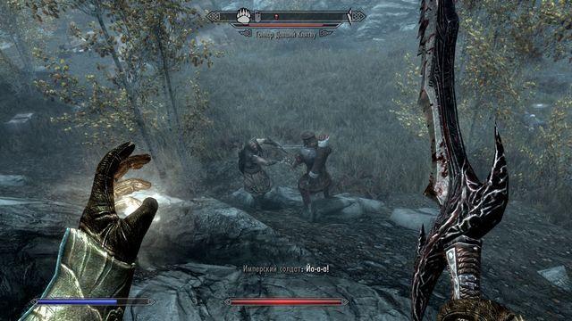 Брат-имперец в беде Форум, The Elder Scrolls, Skyrim, The Elder Scrolls V: Skyrim