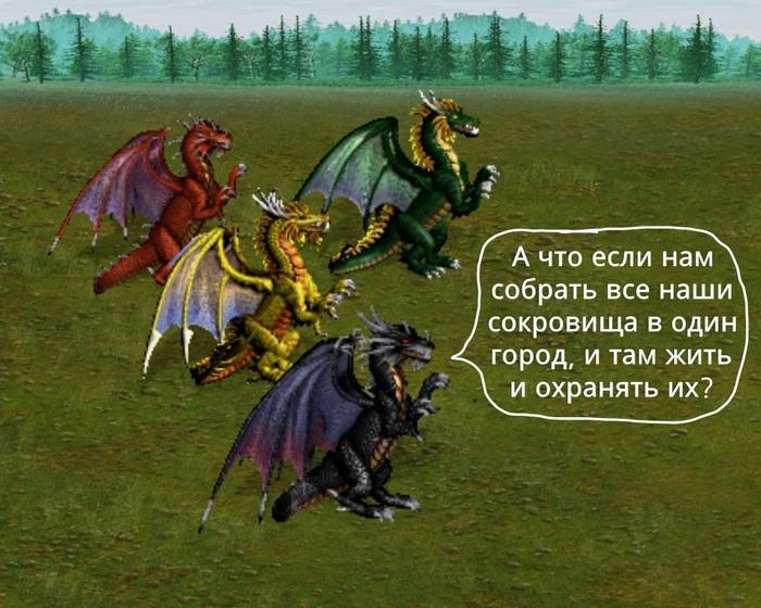 Утопия драконов Герои меча и магии, Геройский юмор, HOMM III