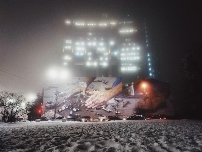 Мурал на здании Печерского РУГУ МВД г.Киева Мобильная фотография, Начинающий фотограф, Мурал