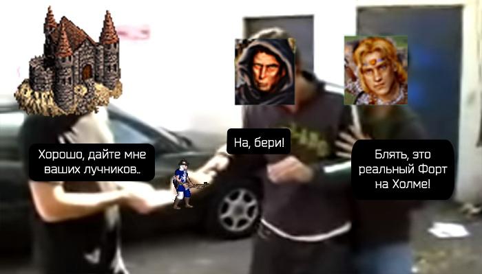 Немного геройской магии Старые игры и мемы, СИИМ, Герои меча и магии, HOMM III, Компьютерные игры, Игры, Дэвид Блейн, Длиннопост