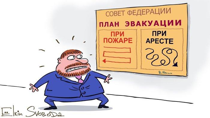 Замечательная карикатура