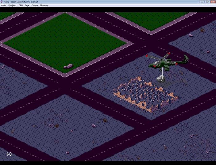Desert Strike (Sega MD). Что за предмет? Sega, Игры, Desert Strike
