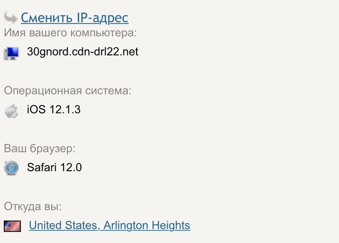 Не работает pikabu.ru Администрация, Проблема, Индия, Не работает, Пикабу, Длиннопост, Без рейтинга