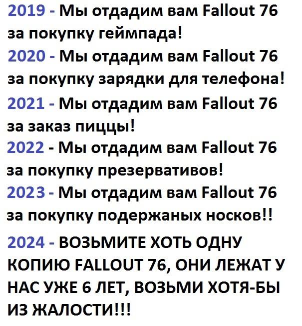 Falos 76