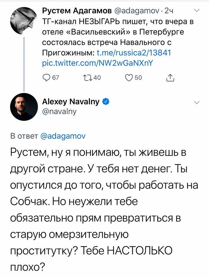 Недорогие либералы поссорились Политика, Twitter, Оппозиция, Алексей Навальный, Адагамов