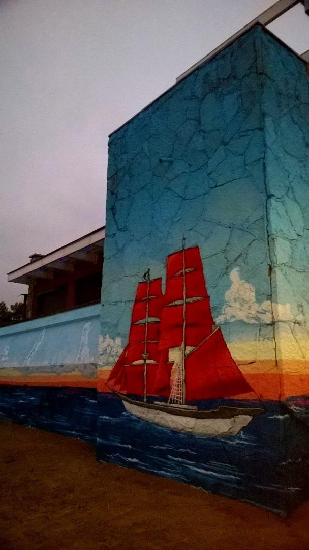 Граффити (так же как и стрит-арт) должны украшать стены, а не уродовать их #86 Уличная живопись, Стрит-Арт, Граффити, Алые паруса, Сестрорецк
