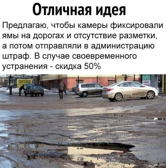 Тем временем центр Смоленска подвергся жесткой бомбардировке Смоленск, Плохие дороги, Видео