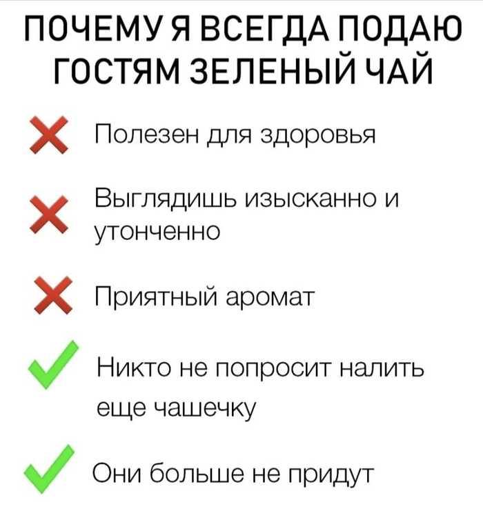Оп, мизантроп