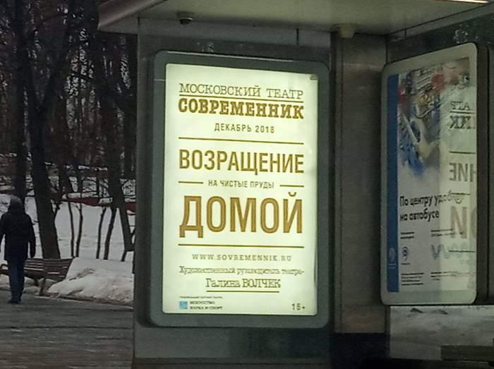 Катастрофа грамотности Грамотность, Театр Современник, Москва, Афиша