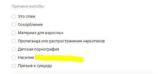 """VK устал от """"экстремизма"""" Социальные сети, Вконтакте, Экстремизм"""