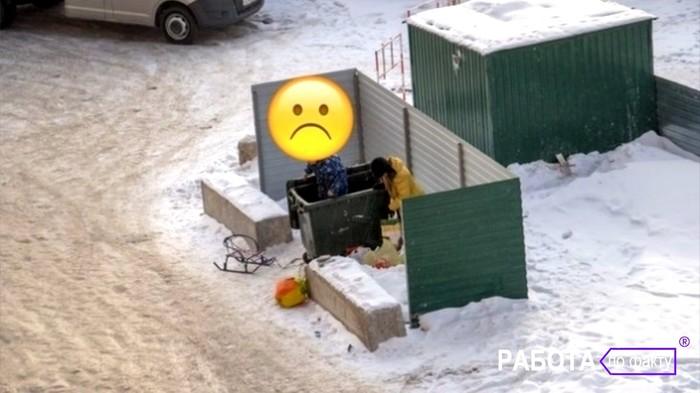 Яндекс.бомжи Яндекс такси, Такси, Бомж