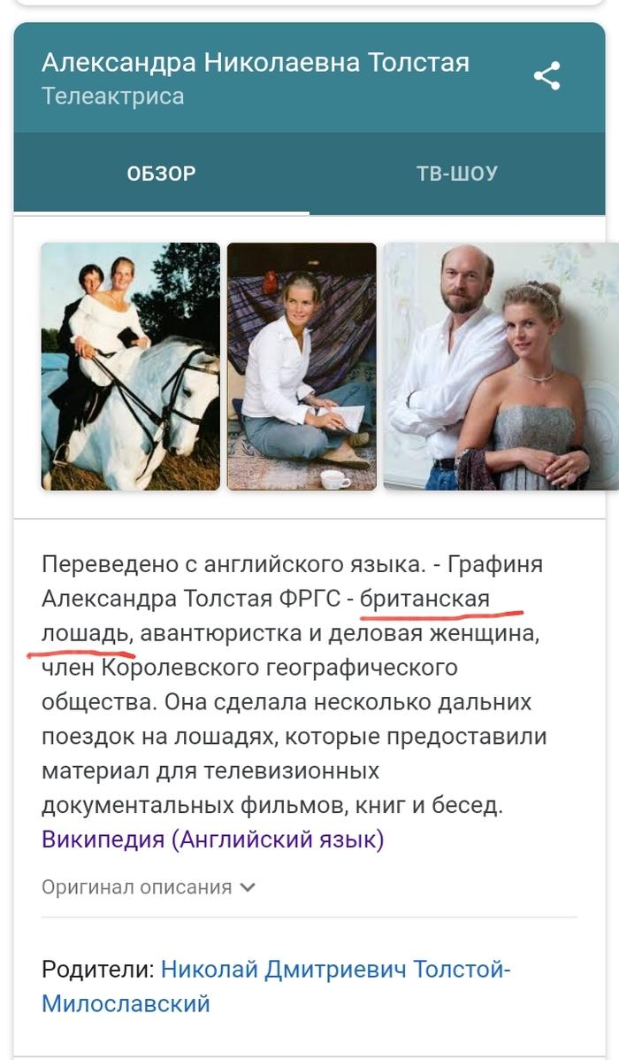 sovokupilsya-s-tolstoy