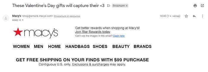 Macy's, пощади! Одежда, Магазин, Macys, Толерантность, Гомосексуализм, Длиннопост