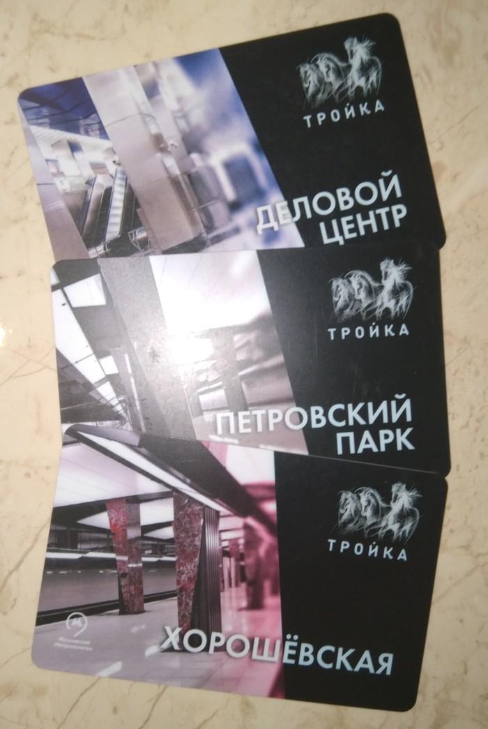 Странная коллекция. Февраль Странная коллекция, Транспортная карта, Коллекция, Длиннопост