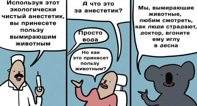 Анестетик